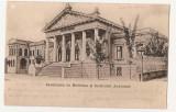 Iasi Facultatea de Medicina si Institutul Anatomic (circ 1903), Circulata, Printata