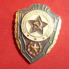 Insigna Militara URSS -Academia Militara -pt. gradatie,metal si email ,h=4,2cm