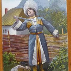 Circulatie din Rusia tarista in Bucovina , Suceava , 1915
