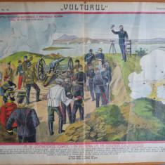 Ziarul Vulturul , nr. 76 din 1907 , cromolitografie patriotica mare , Carol I