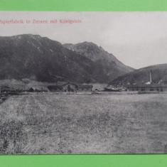 Brasov  Zarnesti  Fabrica de hartie, Necirculata, Printata