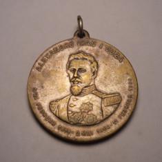 Medalie Domnitorul Alexandru Ioan Cuza Ridicarea Monumetului IASI 1912 Frumoasa
