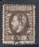 ROMANIA 1872  LP 37 CAROL I CU BARBA  VALOAREA 25 BANI  SEPIA, Stampilat