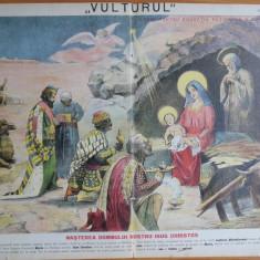 Ziarul Vulturul , nr. 5 din 1905 , cromolitografie patriotica mare , Craciunul