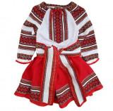 Costum popular muntenesc pentru fete 2-14 ani 100%bumbac, 10-11 ani, 2-3 ani, 3-4 ani, 5-6 ani, 7-8 ani, 9-10 ani, Din imagine