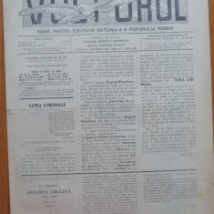 Ziarul Vulturul , nr. 61 din 1907 , cromolitografie  mare , Regina Elisabeta
