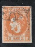 ROMANIA 1868 LP 21  CAROL I CU FAVORITI   2 BANI  PORTOCALIU  STAMPILAT