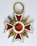 Decoratia Coroana Romaniei tip 2, Ofiter, de Razboi , Deosebita