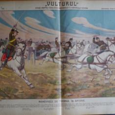 Ziarul Vulturul , nr. 137 din 1909 , cromolitografie patriotica mare ; Manevre