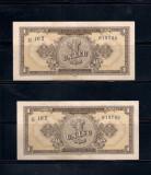 2 BANCNOTE  1 LEU 1952 - CONSECUTIVE