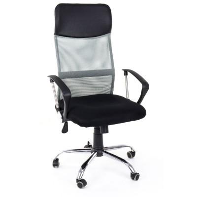 Scaun birou ergonomic Sportmann 2501-gri-resigilat foto