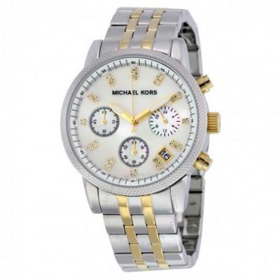 Ceas de damă Michael Kors Jet Set MK5057 foto