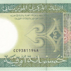 Bancnota Mauritania 500 Ouguiya 2006 - P12b UNC