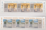 DB Romania 2013 Templul evreiesc Radautistraif superior MNH