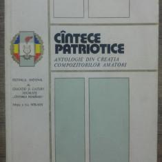 Cantece patriotice// antologie din creatia compozitorilor amatori, 1978-79