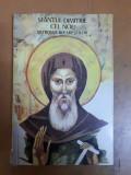 Sf. Dimitrie cel Nou , Patronul Bucureștilor
