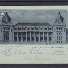 SALUTARI DIN  ROMANIA  PALATUL TELEGRAFO POSTAL  LA  BUCURESTI CLASICA   1899, Circulata, Printata
