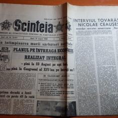 Ziarul scanteia 15 august 1989- fotografie cu resita si targu mures