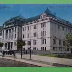 Targu Mures Marosvasarhely Liceul de Baieti, Circulata, Printata
