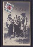 BUCURESTI 1927 AL VI-lea CONGRES  AL PRESEI LATINE TARANI IN COSTUME  POPULARE
