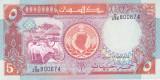 Bancnota Sudan 5 Pounds 1991 - P45 UNC