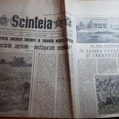 """ziarul scanteia 28 iunie 1987-articolul """"de ziua pionierilor """""""