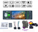Mp3, Mp5 player auto, 1 DIn,  Camera marsarier Touch Screen Bluetooth