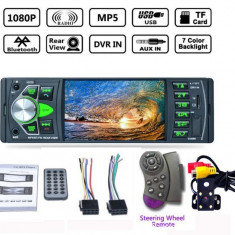 Mp3, Mp5 player auto, 1 DIn,  Camera marsarier Touch Screen Bluetooth