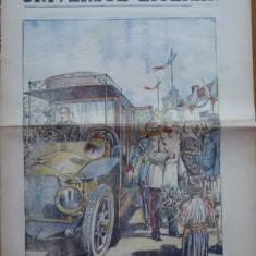 Ziarul Universul Literar , nr. 21 , 1912 , Regele si Regina , cromolitografie