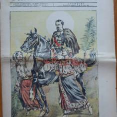 Ziarul Universul Literar , nr. 22 , 1912 , Alexandru Ioan Cuza , cromolitografie