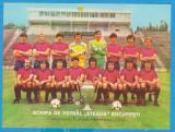 (6) FOTOGRAFIE FOTBAL - STEAUA BUCURESTI 1986, FORMAT 16X12 CM,CAMPIOANA EUROPEI