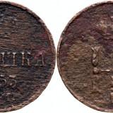 1853 E.M. (Ekaterinburg), 1 polushka, Nicolae I al Rusiei, Europa
