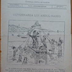 Ziarul Mos Teaca , jurnal tivil si cazon , nr. 117 , an 3 , 1897 , Bacalbasa
