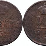 1852 E.M. (Ekaterinburg), 1 kopeck, Nicolae I al Rusiei, Europa