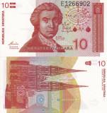 CROATIA 10 dinara 1991 UNC!!!