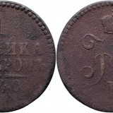 1840 E.M. (Ekaterinburg), 1 kopeck serebrom, Nicolae I al Rusiei, Europa