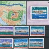 1981 Romania,LP 1025,1026,1027-125 ani dela infiint. Comisiei Europ. Dunar.-MNH, Nestampilat