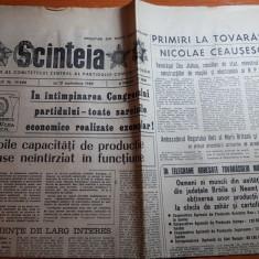 ziarul scanteia 21 septembrie 1989