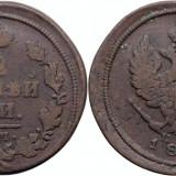 1814 ЕМ НМ (Ekaterinburg - Nikolay Mundt), 2 kopecks, Alexandru I al Rusiei, Europa