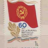 1981 Romania,LP 1029-60 ani dela faurirea PCR-MNH, Nestampilat