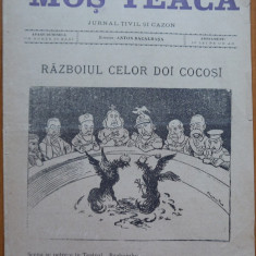 Ziarul Mos Teaca , jurnal tivil si cazon , nr. 116 , an 3 , 1897 , Bacalbasa