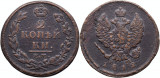 1812 ЕМ НМ (Ekaterinburg - Nikolay Mundt), 2 kopecks, Alexandru I al Rusiei