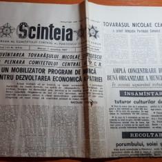 ziarul scanteia 7 octombrie 1987-foto cu municipiul iasi
