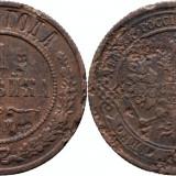 1874 E.M. (Ekaterinburg), 1 kopeck, Alexandru al II-lea al Rusiei, Europa