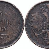 1864 E.M. (Ekaterinburg), 3 kopecks, Alexandru al II-lea al Rusiei, Europa