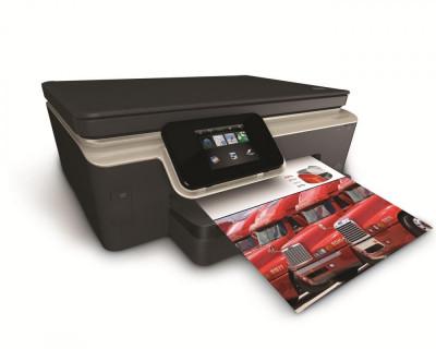 Multifunctionala resigilata HP6525 cu cartuse compatibile foto