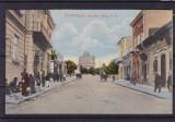 DOROHOI  STR. GR. GHICA  V. V. RESTAURANT  TRASURI  EPOCA  LUSTRAGII MAGAZINE, Necirculata, Printata, Botosani