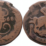 1768 ЕМ (Ekaterinburg), 2 kopecks, Ecaterina a II-a a Rusiei, Europa