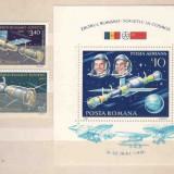 1981 Romania,LP 1031,1032-Zborul comun in cosmos romano-sovietic-MNH, Nestampilat