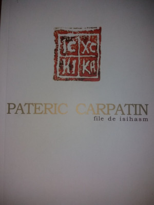 PATERIC CARPATIN - FILE DE ISIHASM {2017} foto